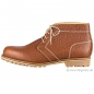 Preview: Handmacher Stiefeletten braun
