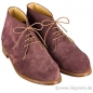 Preview: Handmacher mens boots suede vinous